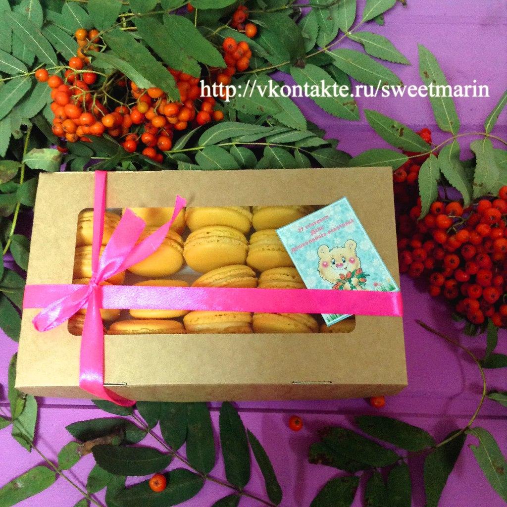 наборы макарон с поздравительной открыткой «С днем Воспитателя!»