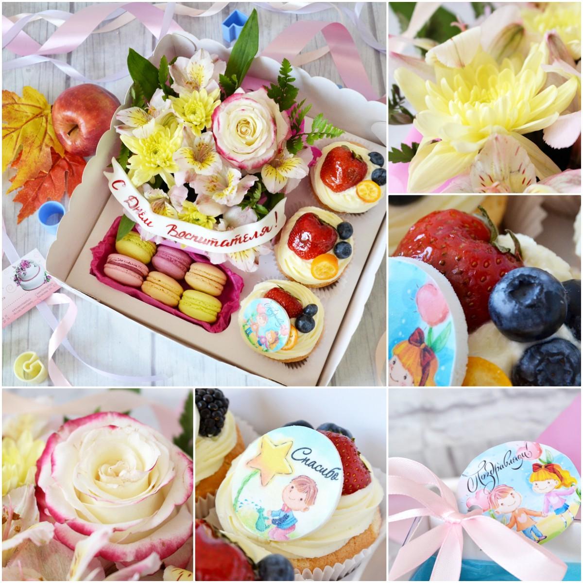 Подарочный набор с цветами на День воспитателя
