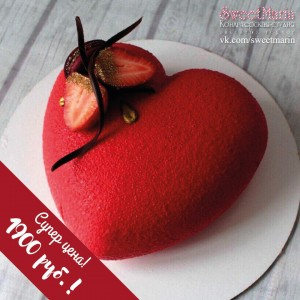 """Торт """"Сердце на 14 февраля"""""""
