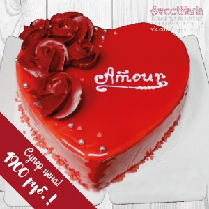 "Торт ""Amour"""