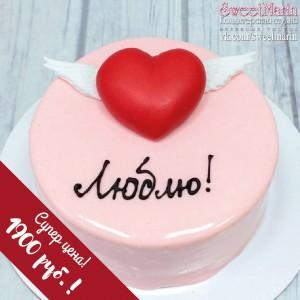"""Торт """"Розовый с сердцем"""""""