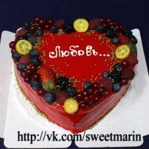 """Акция! Торт """"Красное сердце с ягодами"""" 1 кг"""