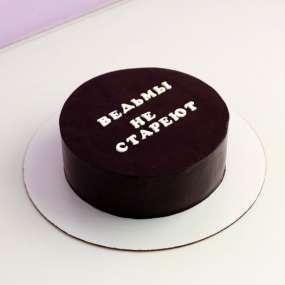 Торт с прикольной надписью