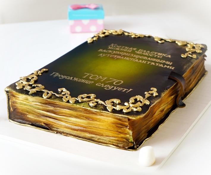 """Торт """"Книга"""""""