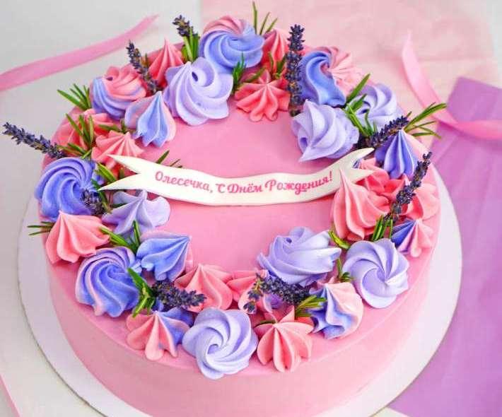 "Торт ""Цветущая лаванда"""