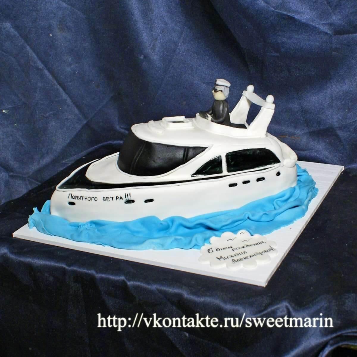 "Торт ""Яхта"""