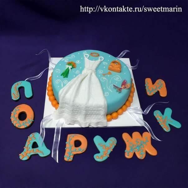 """Набор  пряничков  """"Девичник"""""""